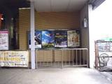 20091205_船橋市山手1_日本建鐵船橋製作所_1236_DSC00769