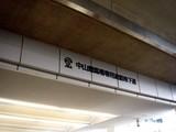 20090802_船橋市古作1_中山競馬場_花火大会_1552_DSC09099