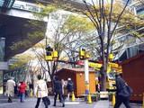 20091209_東京国際フォーラム_スロラスブール_0900_DSC01230