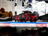 20090814_千金ワールド_千円ショップ_190