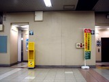 20090819_JR東日本_京葉線_南船橋駅_エレベータ_2125_DSC00936