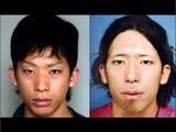 20091105_英国人女性殺人事件_市橋達也容疑者_000