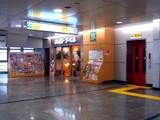 20091129_京成船橋駅_京成船橋_京成トラベル_1213_DSC09975