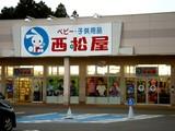 20090904_西松屋チェーン_子供向け衣料品販売_1722_DSC03564
