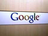 20091112_Google_グーグル_020
