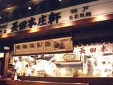 20090717_ららぽーとTOKYO-BAY_ダイニングガーデン_2053_DSC04299