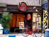20090814_船橋市本町2_麺酒場でめきん_1209_DSC00423