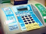 20080921_ケータイ充電器サービス_カプコン_1857_DSC00630
