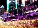 20091225_東京新橋_汐留_クリスマス_2019_DSC03328