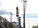 20080920_習志野市茜浜1_やつや幕張ロジスティックセンター_DSC00556