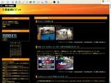 20041029-FunabashiVivit50000Count