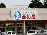 20090904_西松屋チェーン_子供向け衣料品販売_1237_DSC03517T