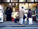 20091230_市川市鬼越2_いなば屋食料品店_そば_1552_DSC04153