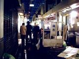 20091205_船橋市_船橋中央卸売市場_楽市_1011_DSC00579
