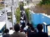 20091008_首都圏_関東_台風18号_風_交通マヒ_0732_DSC00102