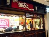 20090717_ららぽーとTOKYO-BAY_ダイニングガーデン_2053_DSC04302