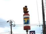 20080920_習志野市茜浜1_やつや幕張ロジスティックセンター_DSC00558