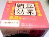 20090826_くめ納豆_破たん_納豆_ナットウキナーゼ_020