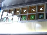 20091129_京成船橋駅_京成船橋_京成トラベル_1049_DSC09878T