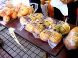 20091107_船橋市農水産祭_都市農業PR_1225_DSC05628