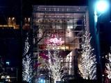 20091221_クリスマス_イルミネーション_Xmas_2148_DSC02510