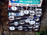 20090801_船橋市宮本_自動販売機_空き缶_1313_DSC08895