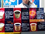 20090928_JR京葉線_南船橋駅_西通りプリン_2113_DSC08536