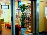 20091129_京成船橋駅_京成船橋_京成トラベル_1213_DSC09980