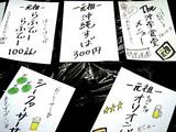 20061118-習志野市谷津・沖縄学生会館・沖学祭-1250-DSC01606