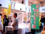 20091101_ららぽーと_船橋市生き活き展_1352_DSC05037