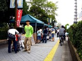 20090912_新浦安駅前南口広場_第9回新浦安祭_1522_DSC04975