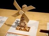20090828_浦安市民プラザ_木工教室_作品展_DIY_1912_DSC02366