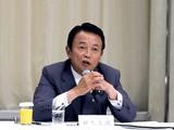 20090830_総理大臣_麻生太郎_052