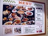 20091122_ららぽーと_シルバニア森のキッチン_1632_DSC08761