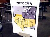 20091010_千葉市_マリーンズオフィシャルスポーツバー_1649_DSC04180