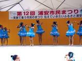 20091017_浦安市猫実1_第12回浦安市民まつり_1201_DSC02178