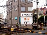 20090505_船橋市宮本_キックボクシング_アッシプロジェクト_DSC05657