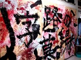 20090913_千葉市_渋谷教育学園幕張中高校_槐祭_1244_DSC06001