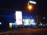 20091110_IKEA船橋_ハッピークリスマス_2039_DSC06327
