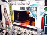 20091217_ファイナルファンタジー_FF13_PS3_2021_DSC01857