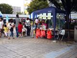 20090912_新浦安駅前南口広場_第9回新浦安祭_1510_DSC04916