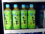 20090826_伊藤園_お〜いお茶_冷凍ボトル_0839_DSC01969