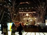 20091217_東京国際フォーラム_スロラスブール_2041_DSC02040