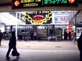 20091129_船橋市本町_船橋駅前_イルミネーション_1210_DSC09969
