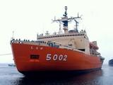 20091110_船橋市高瀬_南極観測船しらせ_070