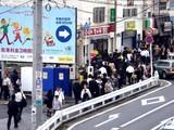 20091008_首都圏_関東_台風18号_風_交通マヒ_0741_DSC00116