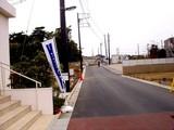 20091108_船橋市東船橋6_プラウドシーズン東船橋_1115_DSC06099