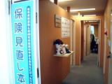 20090925_保険見直し本舗_040