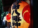 20090920_習志野市大久保_誉田八幡神社祭禮_1035_DSC07472