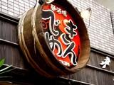 20090814_船橋市本町2_麺酒場でめきん_1210_DSC00425